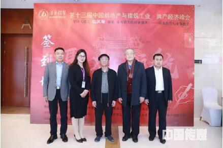 中国方案智库发展研究中心全球化科技人才指导工作委员会揭牌仪式在京举行