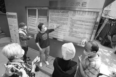 首家物业管理委员会将落户广内