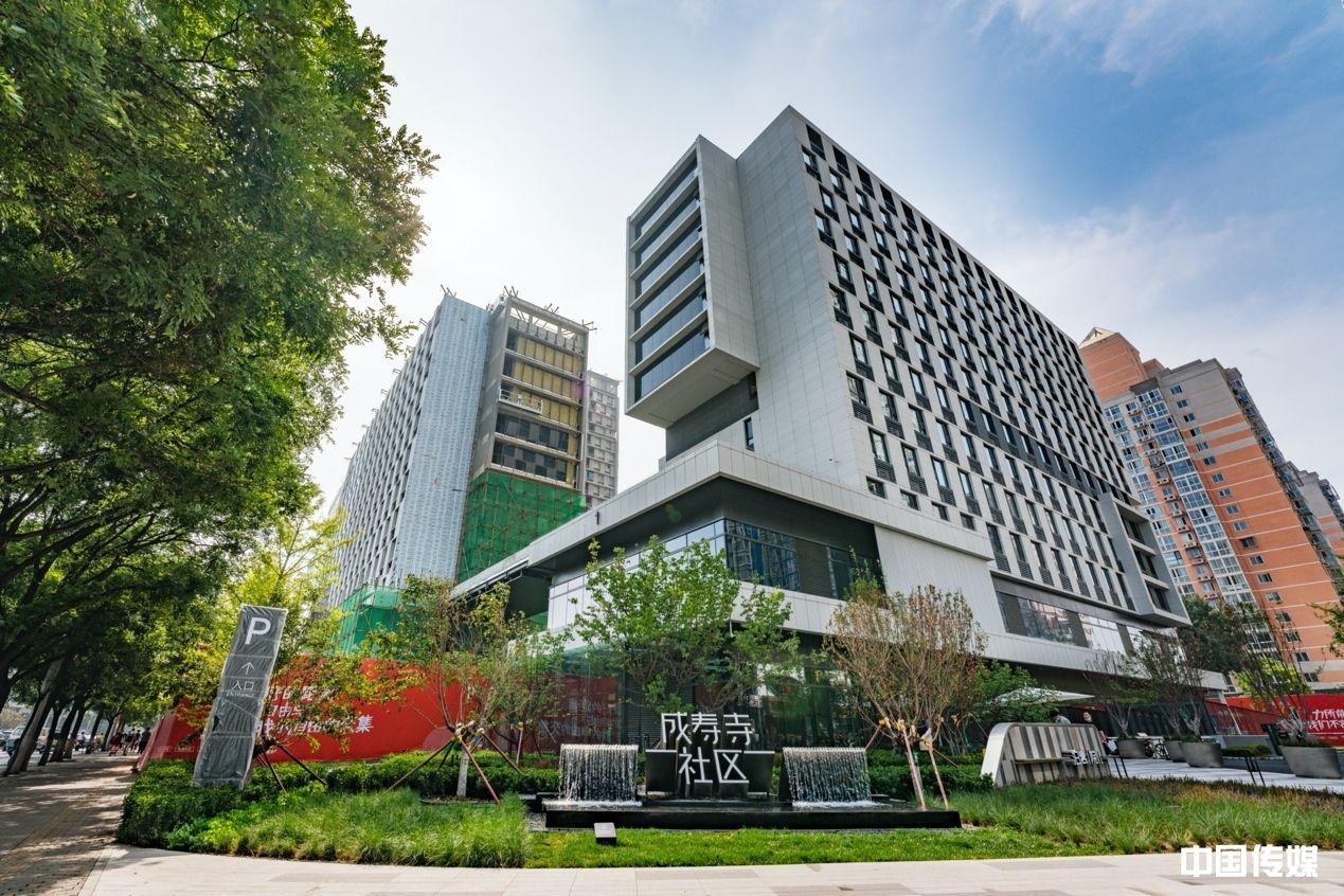 助力租购并举 万科泊寓打造北京集体土地租赁住房样本