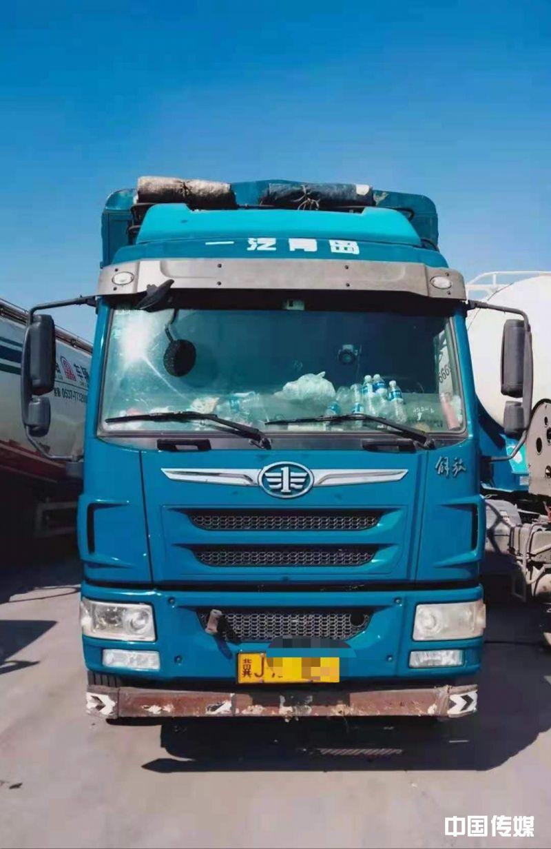 河北司机疑因货车定位系统掉线被罚服毒自杀!当地成立调查组