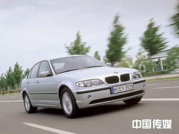宝马召回部分国产及进口1999-2006款3系汽车