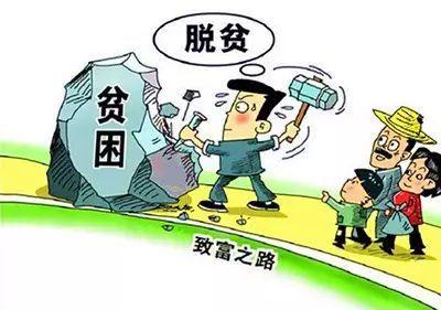 湛江脱贫率99.8% 23.32万贫困人口出列