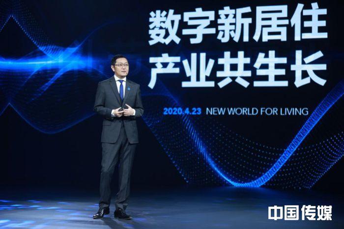 贝壳找房董事长左晖:2020帮两万家门店跃过温饱线