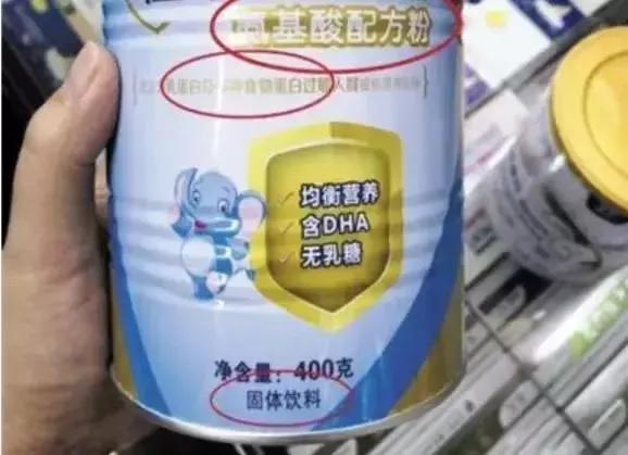 <strong>特殊医学用途配方食品怎么买?市场监管总局发布选购提示</strong>