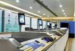 <strong>昊兆航科最新研发2.0B智能安检系统,助力机场智能化发展</strong>