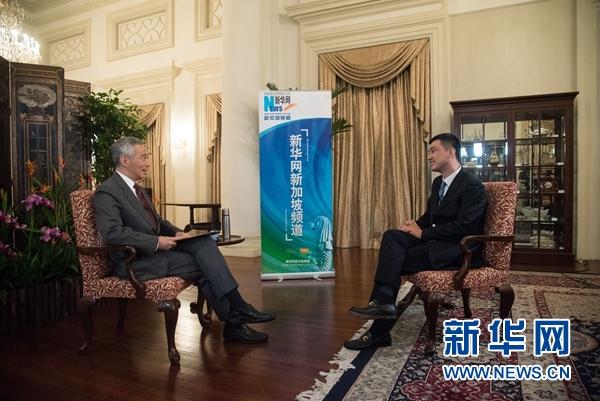 <strong>专访新加坡总理李显龙:中国肯定继续发展,继续向前进</strong>
