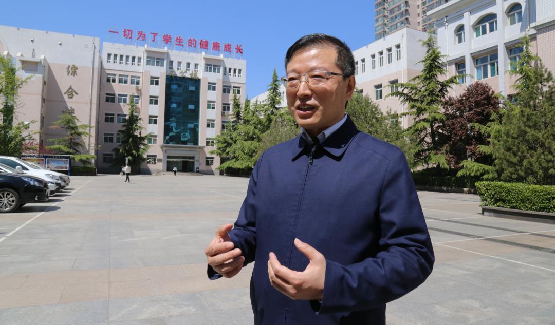 """梁宏宇:如何保障学生平稳有序复课?太原教育部门瞄准""""两句话"""""""