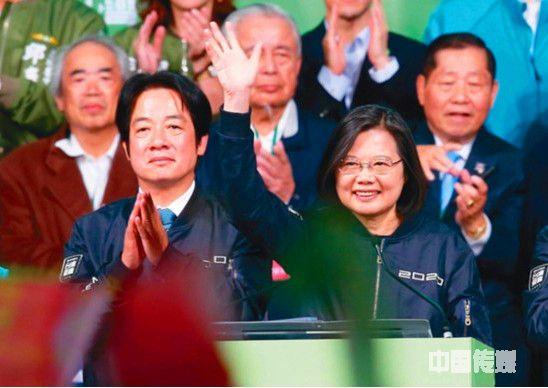 台湾2020选举补助款公布:民进党2.45亿、国民党1.65亿