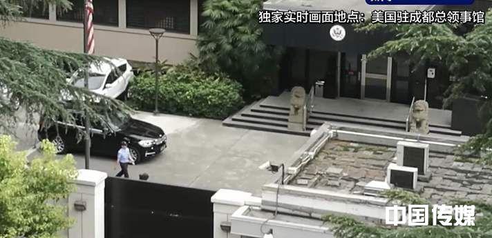 中国外交部通知美方关闭美国驻成都总领事馆