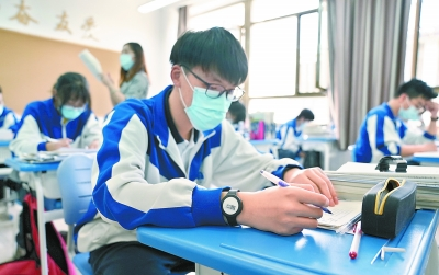 北京市疾控:出现发热等症状不要上学