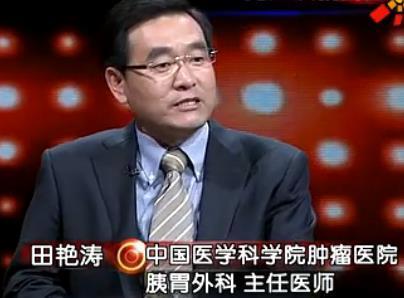 【分餐不分爱】田艳涛:不注意饮食习惯 幽门螺旋杆菌可能二度来袭