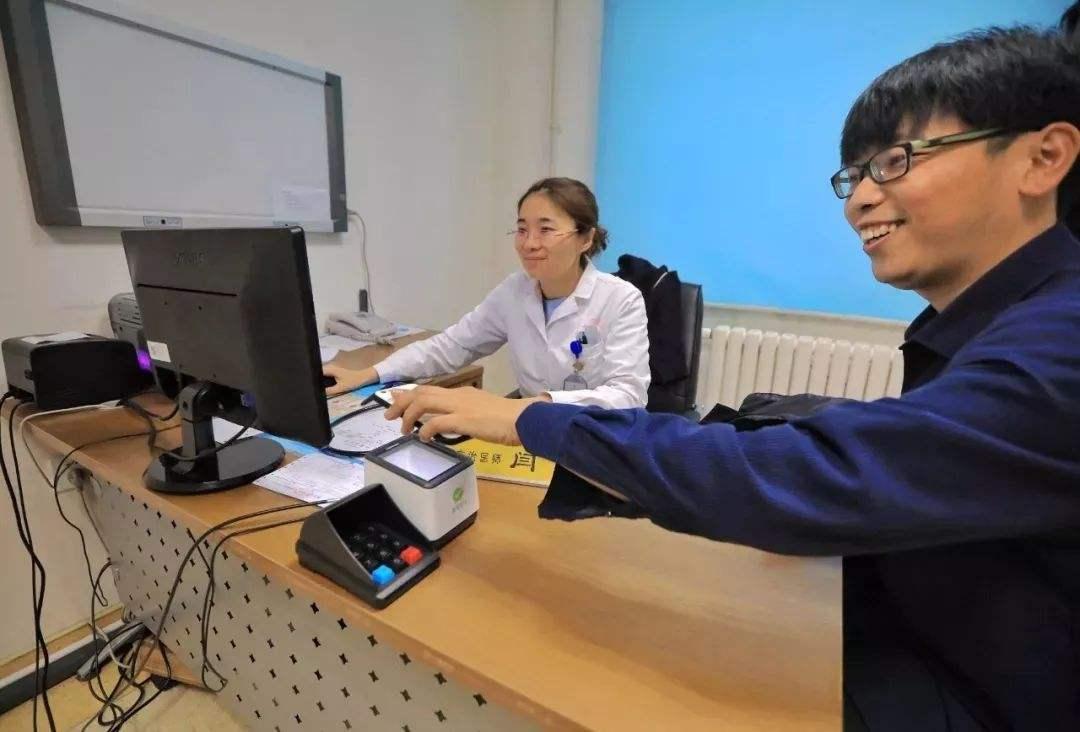 """黑龙江""""互联网+""""促看病不求人"""
