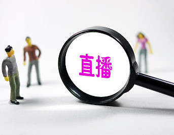 "<strong>武汉""硬核""直播团:同济医院50多名医生""主播""上线</strong>"