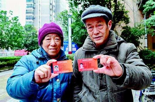 武汉8位过百岁新冠肺炎患者7位出院 最长者108岁