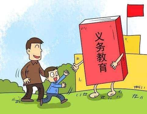 2020年北京市义务教育入学工作将于5月6日启动