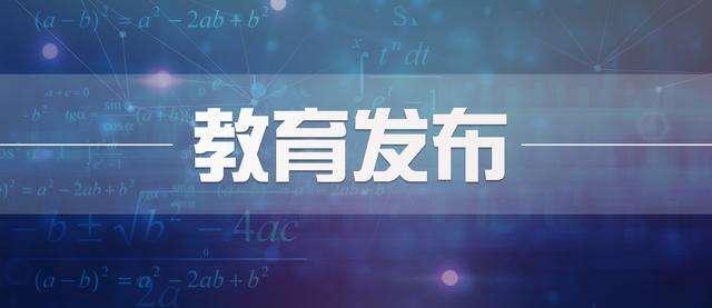 北京市中小学各年级从明日起 一律停止到校上课