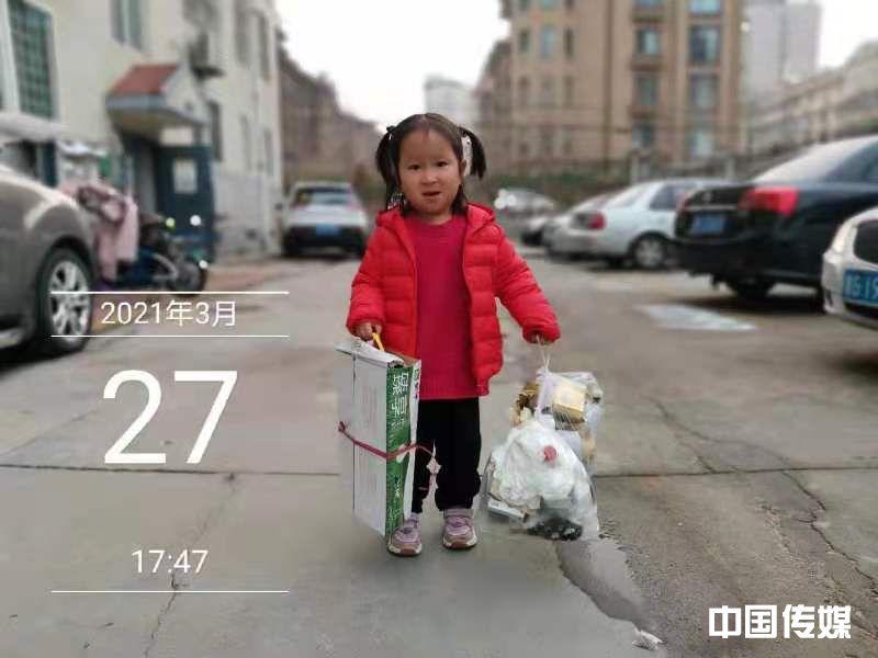 """""""与地球共呼'熄'——地球一小时活动""""潍坊高新区实验第二幼儿园在行动"""