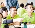 北京青年安心创业再出发