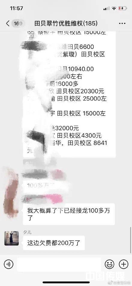 1126631889_16031524236951n.jpg