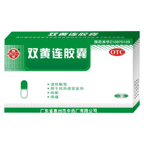 双黄连药物是否有效?上海药物所:可以抑制病毒