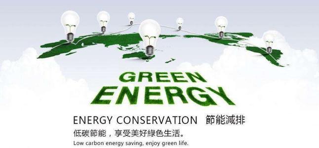 旧物回收,低碳出行,少消耗一次性用品 环保新风尚 生活高质量