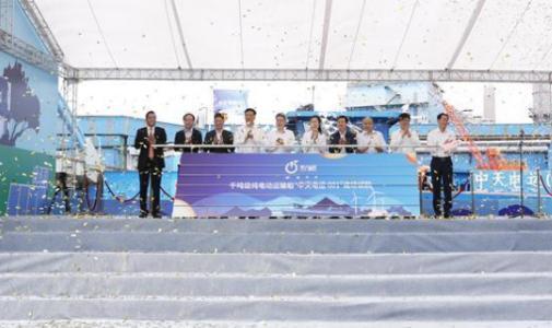 长江首艘千吨级纯电动货船试航 从源头减少污染物排放