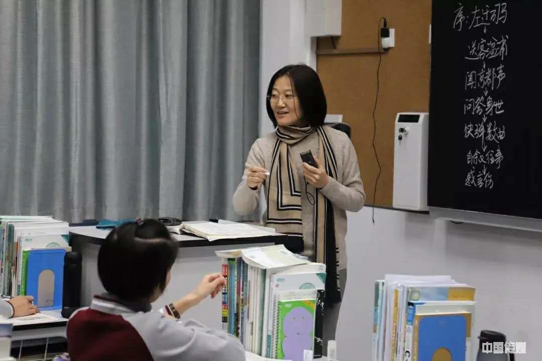 山东:将提高教师工资待遇,义务教育教师工资不低于公务员
