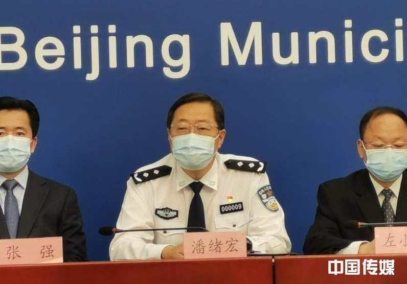 北京:明起低风险地区出京不再需要核酸阴性证明