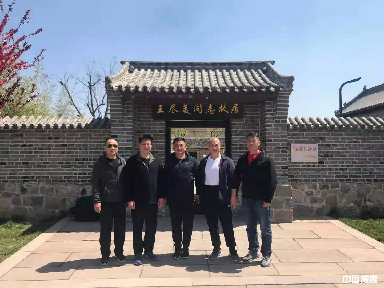 潍坊市冬泳协会组织参观王尽美故居 ,向建党百年献礼