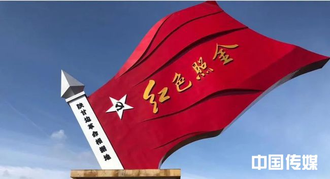 陕西延安—— 赓续红色基因 助推老区发展(奋斗百年路 启航新征程·文明城市谱新篇)