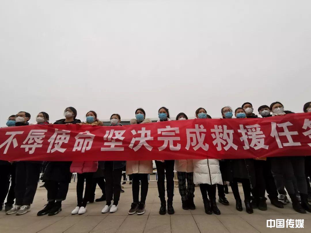山东潍坊壹心公益服务中心紧急驰援新乡