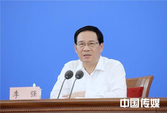 <strong>李强书记龚正市长作部署,上海市国资国企工作会议明确这些重点任务</strong>