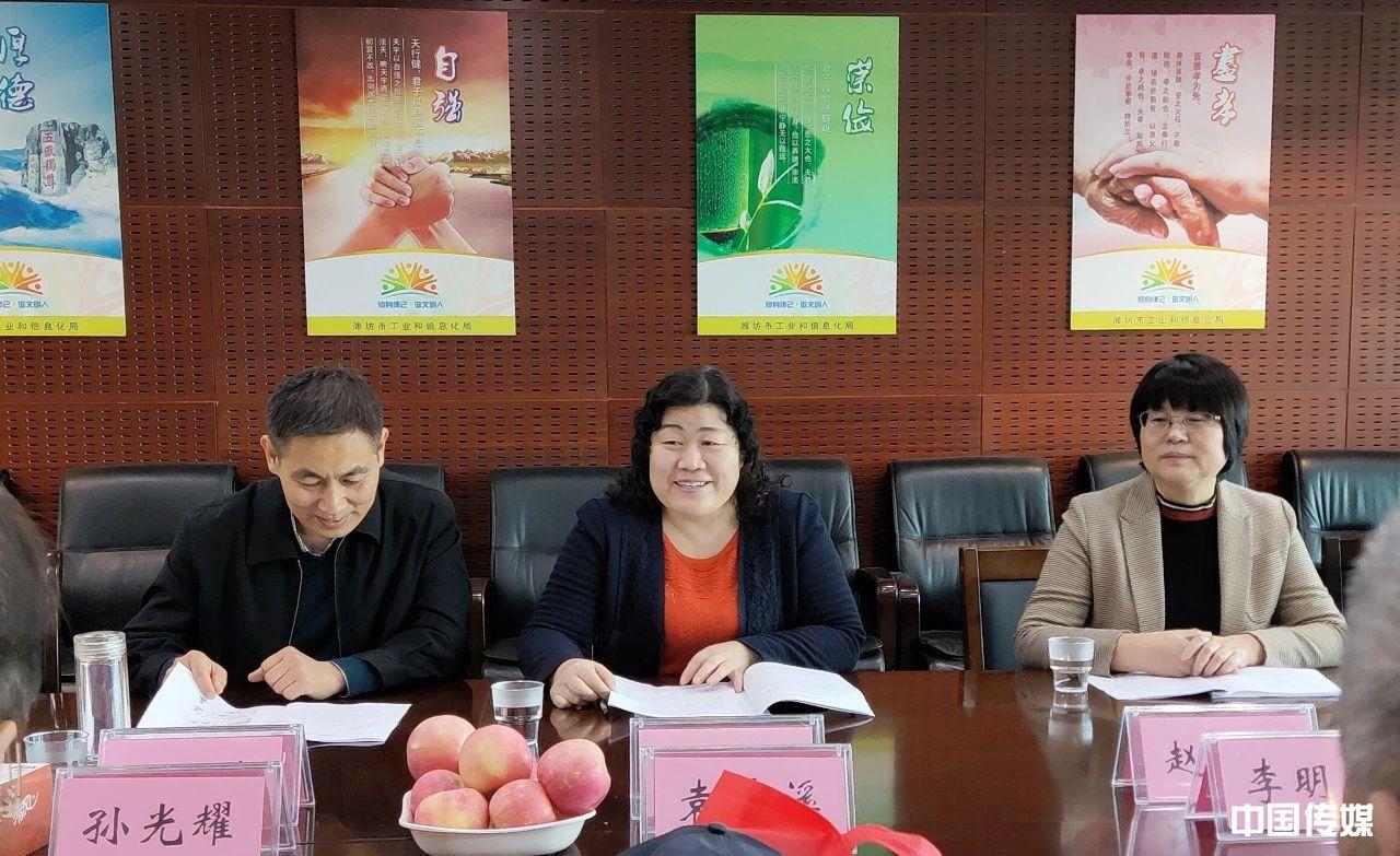 山东潍坊市司法局召开老年节暨抗美援朝纪念日座谈会