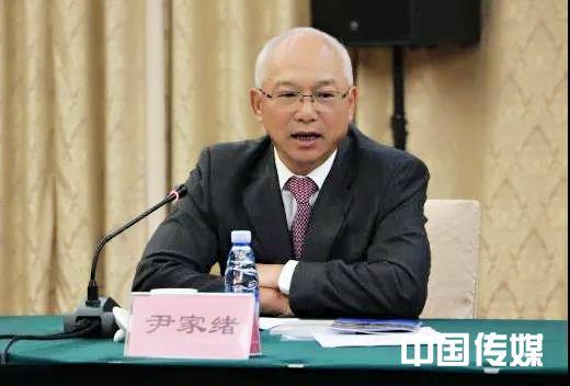 中国兵器工业集团原董事长尹家绪被查