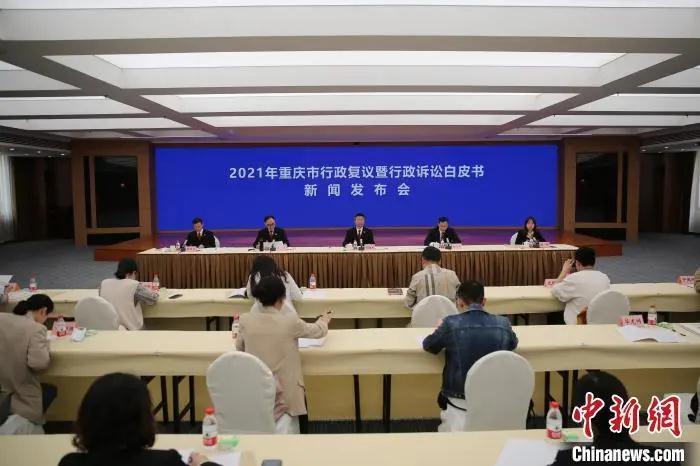 """律师调查能否""""以人查房""""?重庆高院发布典型案例:不是谁的房律师都能查!"""