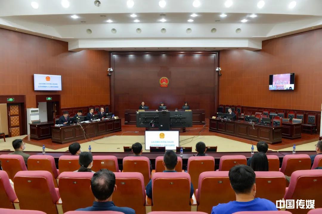被控受贿2112万 潍坊市原副市长王树华受审