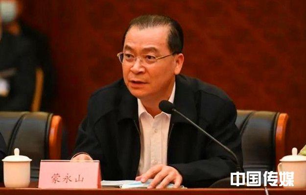 青海省人民检察院检察长蒙永山接受  中央纪委国家监委纪律审查和监察调查
