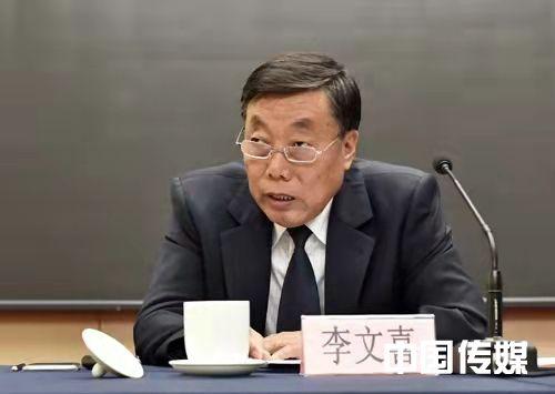 辽宁省政协原党组成员、副主席李文喜严重违纪违法被开除党籍