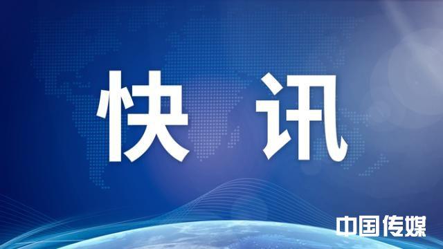 """两天处理7""""虎""""!彭波问题首次披露:放弃对互联网阵地的管理"""