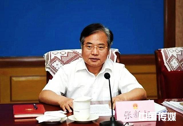 山东省人大常委会原党组成员、副主任张新起严重违纪违法被开除党籍