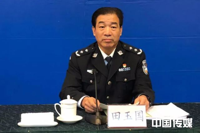 山东省公安厅交通警察总队总队长田玉国被查