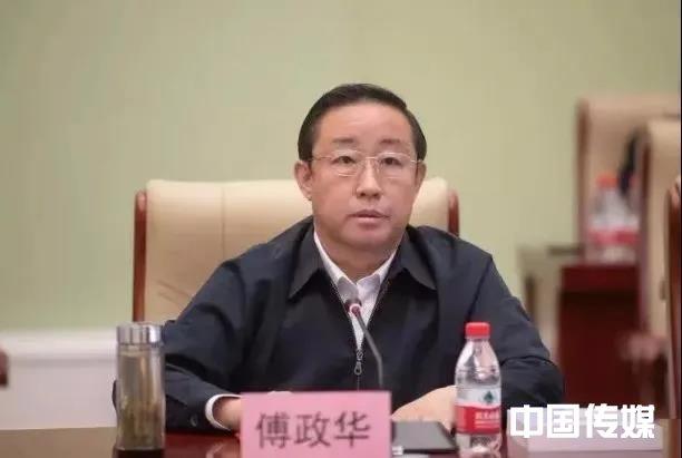 全国政协社会和法制委员会副主任傅政华接受审查调查