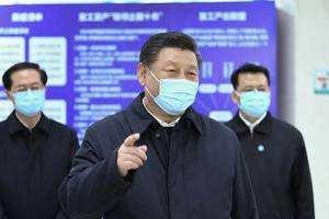 <strong>中共中央政治局常务委员会召开会议 习近平主持</strong>