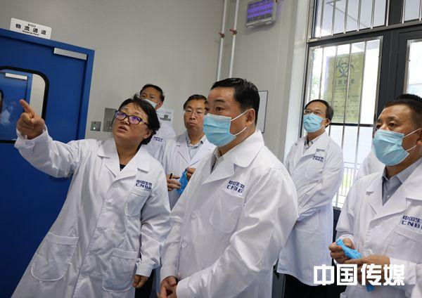 郝鹏:在国药集团调研时强调  攻坚克难推进新冠疫苗研发和临床试验 为战胜疫情提供强有力科技支撑