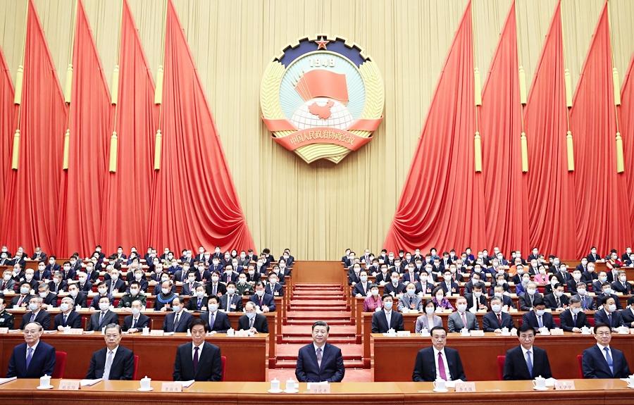 <strong>全国政协十三届四次会议在京开幕</strong>