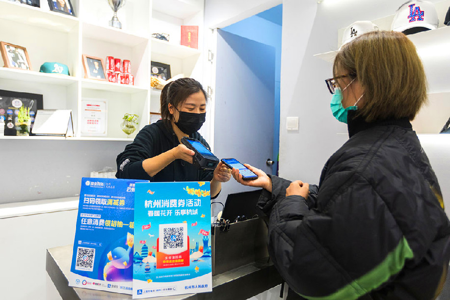 消费券的支付宝速度:30天点亮50城 中国小店忙起来了