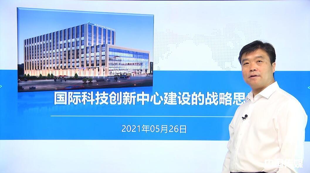 2021年京津冀科研院所联盟大讲堂第二期活动于科技活动周成功举办