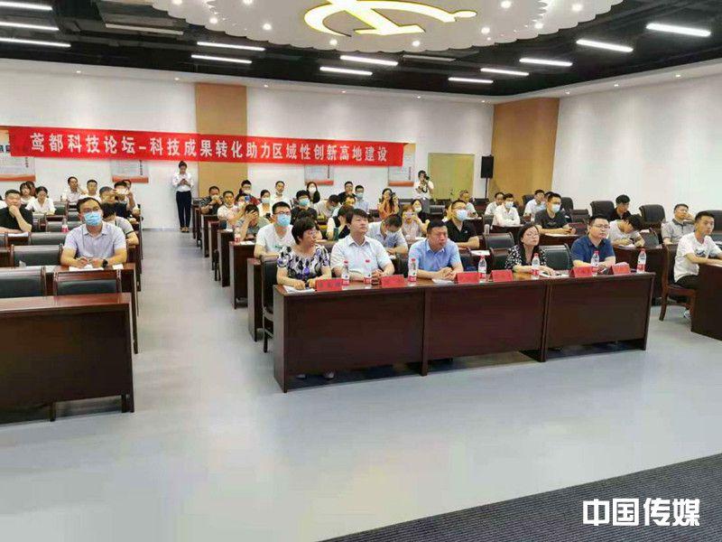 潍坊高新区成功举办第62期鸢都科技论坛