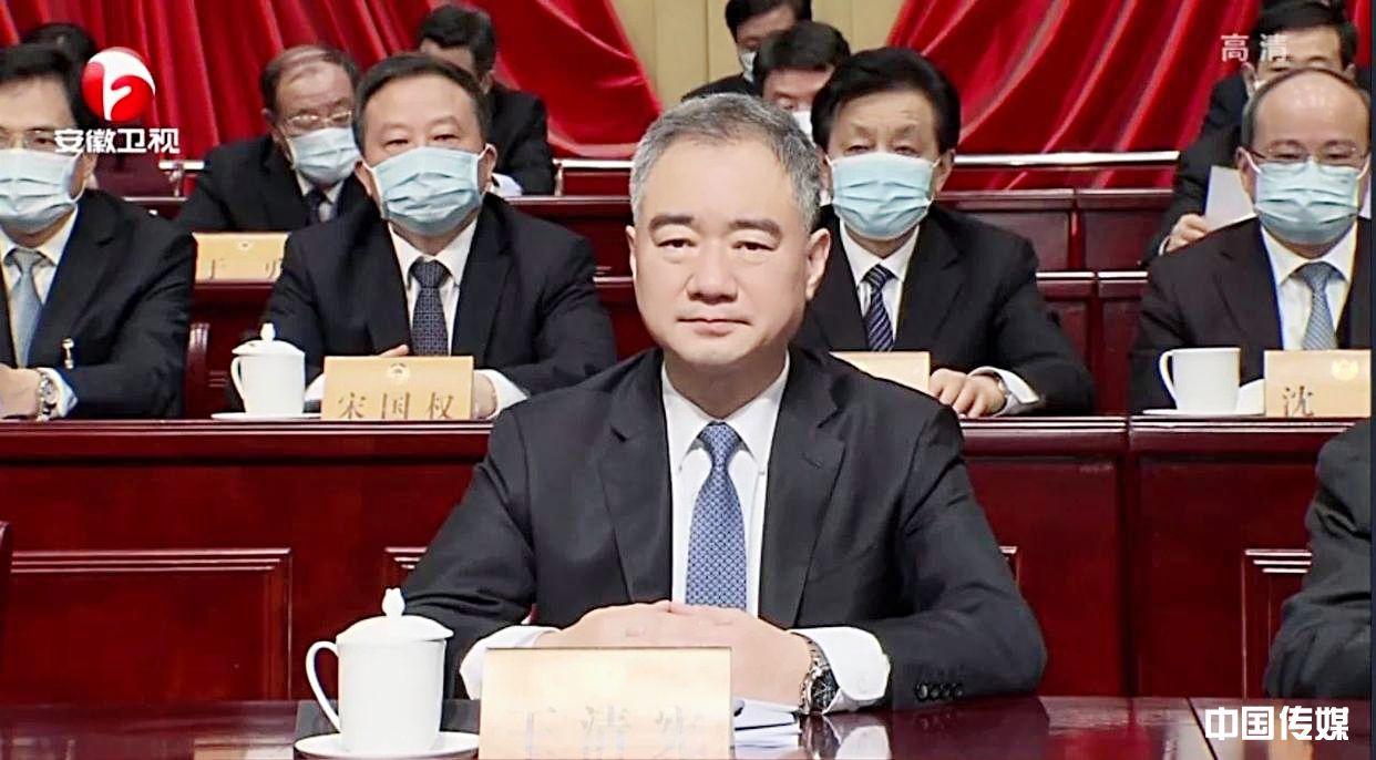 王清宪当选安徽省人民政府省长