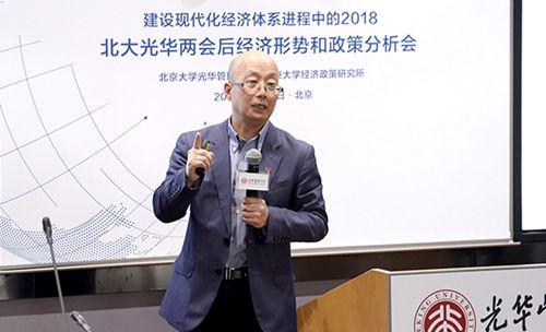 深化要素市场化改革 释放中国经济增长潜力